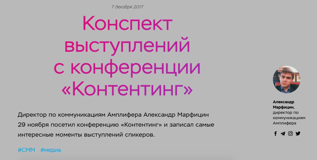 Снимок экрана 2018-05-23 в 20.24.10.png