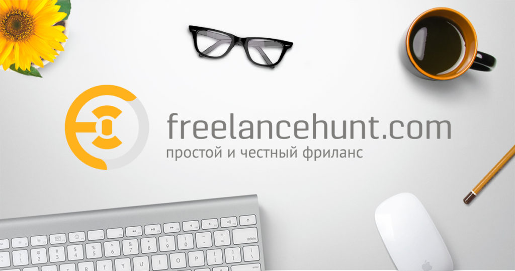 Обзор на биржу фриланса freelancehunt
